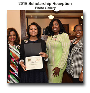 2016 Scholarship Reception